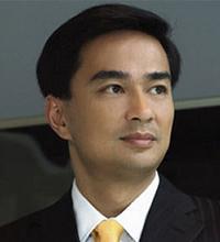 Abhisit Vejjajiva<br>(อภิสิทธิ์ เวชชาชีวะ)